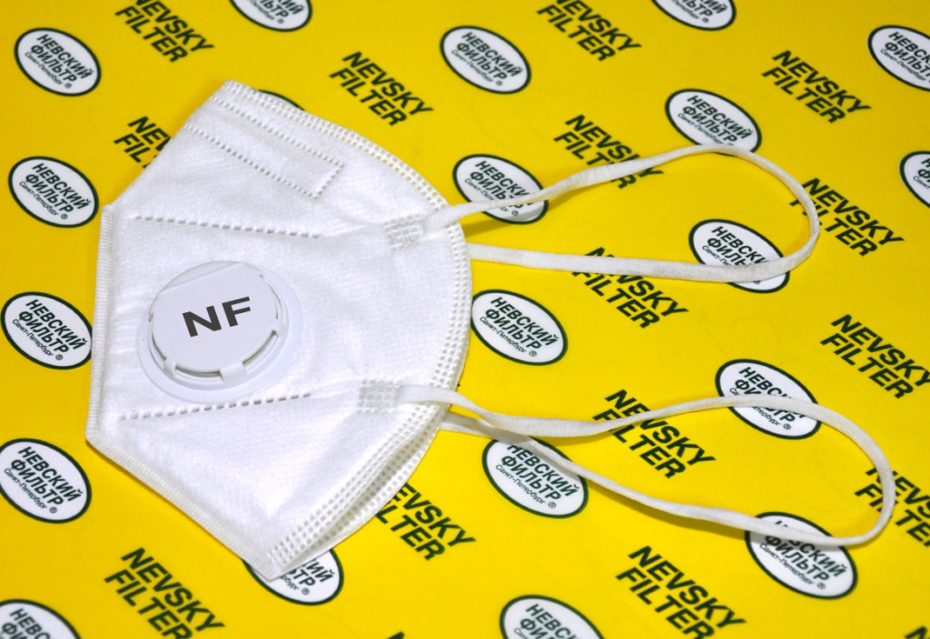 NF95 (841-843V) за головой.jpg